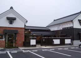 珈琲屋らんぷ 飛騨高山 和 落ち着く 喫茶店