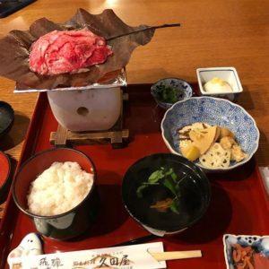 久田屋 地元グルメ 定食